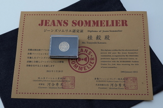 SSC_0058.JPG